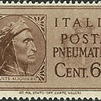 Postage Stamp - Italy - 1945