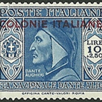 postage_stamps_italy_colonies_1932.gif