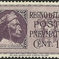 Postage Stamp - Italy - 1933