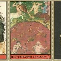 Postage_stamps_ummalquwain_1972_inf_12_73-75.gif
