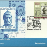 Maximum Card - Italy - 2011 - Poste Italiane