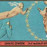 Postage_stamps_ummalquwain_1972_par_24_34-36.gif