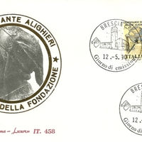 First Day Cover - Italy - 1990 - Roma-Luxor