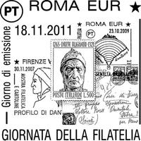 Cancellation - Italy (Roma) - 2011 November 18