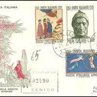 First Day Cover - Italy - 1965 - Filagrano