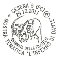 cancellations_italy_cesena_2011.gif