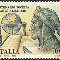 Postage Stamp - Italy - 1990