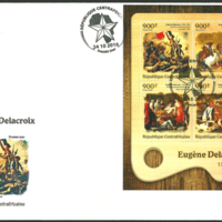 First Day Cover - Central African Republic - 2016