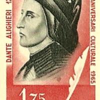 Postage Stamp - Romania - 1965