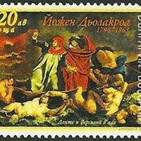 postage_stamps_bulgaria_1998.gif