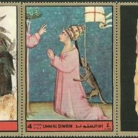 postage_stamps_ummalquwain_1972_inf_03_59-60.gif