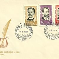 First Day Cover - Romania - 1965 - Unknown Designer