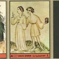 Postage_stamps_ummalquwain_1972_inf_05_103-105.gif