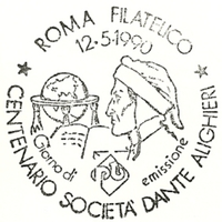 Cancellations_italy_rome_1990.gif