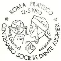 Cancellation - Italy (Roma) - 1990 May 12