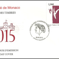 First Day Cover - Monaco - 2015 - Office des Timbres